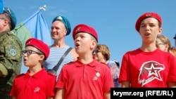 Юнармейцы на дне ВДВ России в Севастополе, август 2019 года