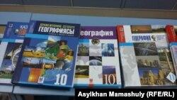 Підручники з географії казахстанського видавництва «Мектеп», в яких Крим називають «частиною Росії»