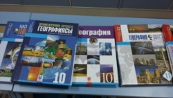Қазақ оқулықтарындағы Қырым