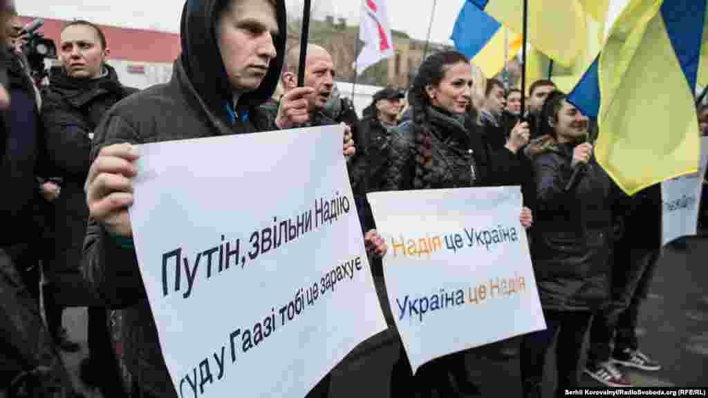 Більшість активістів зі своїх плакатів звертаються особисто до президента Росії