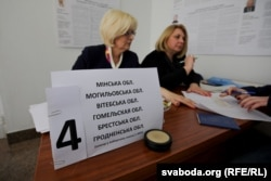 Виборча дільниця в посольстві України в Мінську