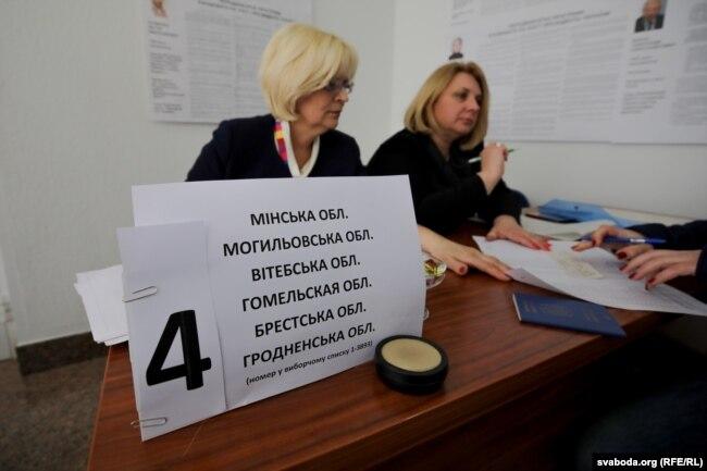 Избирательный участок в посольстве Украины в Белоруссии. Минск, 31 марта 2019 года