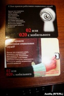 Татарстан полициясе каракларга каршы тору максатында 2012 елга махсус календарьлар ясаткан