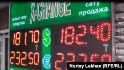 Ақша айырбастау пунктіндегі доллар бағамы. Алматы. 21 қазан 2014 жыл.