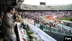 احمدینژاد در برنامه استادیوم آزادی؛ ۲۹ فروردین ۹۲