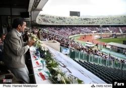 Виступ Махмуда Ахмадінеджада на стадіоні «Азаді» в Тегерані
