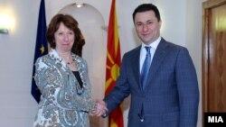 Премиерот Никола Груевски и Високиот претставник на Европската унија за надворешна и безбедносна политика Кетрин Ештон