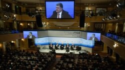 Ваша Свобода | Україна на Мюнхенській конференції з безпеки