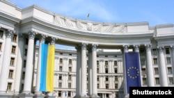 МЗС Украіны