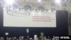 Истцы требуют признать мартовский съезд Союза кинематографистов нелегитимным