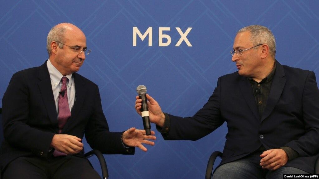 Картинки по запросу Ходорковский и Браудер