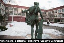 Московский художественный академический лицей при Российской академии художеств