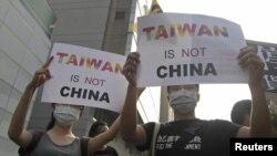 Антикитайские протесты в Сингапуре во время встречи Ма Инцзю и Си Цзиньпина. 7 ноября