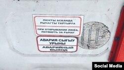 Двуязычие в Башкортостане