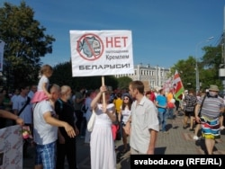 Акция протеста против Александра Лукашенко в Гомеле, 6 сентября 2020 года