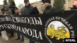 """Псков: активисты на акции """"Надоел!"""" 29 апреля 2017"""