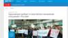 Як у Харкові викрили фейк про «протест» на заводі