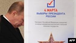 Premijer Rusije Vladimir Putin glasa na predsjedničkim izborima, 4. mart 2012.