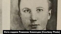 Іван Шукатка