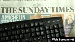 По данным газеты The Sunday Times британские власти намеренно скрыли неудачу