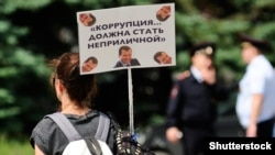 Антикоррупционная акция 12 июня в Калининграде