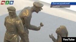 Эскиз памятника депортации крымских татар, скульптор Степан Феодориди