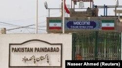 آرشیف، مرز مشترک ایران و پاکستان
