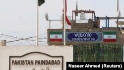 د پاکستان او ایران پوله