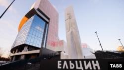 Екатеринбург. Ельцин-центр