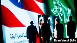 نیروهای امنیتی عربستان در مراسم استقبال از دونالد ترامپ در اردیبهشت ۹۶