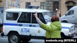 Під час однієї з акцій протесту в Білорусі, Мінськ, 2 листопада 2020 року