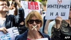 Акция «За свободу интернета», Москва, 23 июля 2017 года