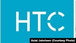 Логотип телеканала НТС.