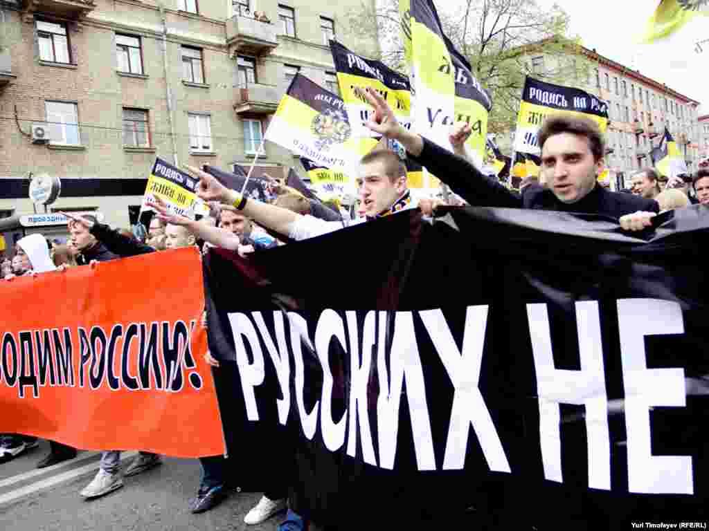 В столице России прошло первомайское шествие националистов. 2011.
