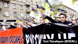 Первомайская демонстрация националистов в Москве