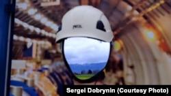 Вид на Юрские горы от эксперимента LHCb