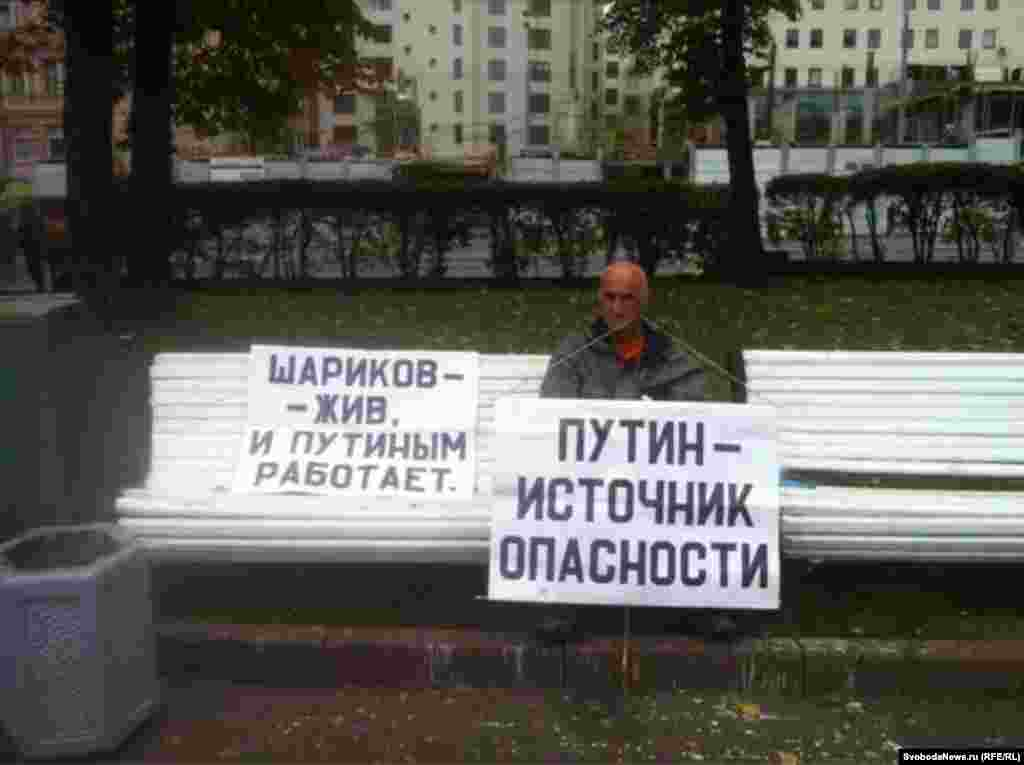 "The sign on the left references the 1925 Soviet satirical novel ""The Heart of a Dog"" by Mikhail Bulgakov by saying: ""Sharikov is alive and he works with Putin."""