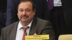 Геннадий Гудков мемлекеттік думаның отырысында. Мәскеу, 14 қыркүйек 2012 жыл.
