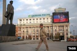 «Сбербанк России» в оккупированном Донецке, 10 октября 2014 года