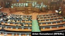 Arkiv - Kuvendi i Kosovës