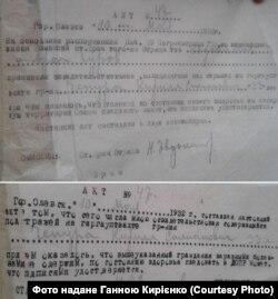 Довідки про стан здоров'я Кирила Чепури