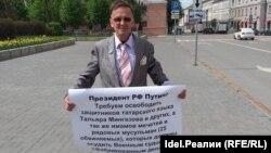 Рәис Хәбиров ялгыз пикетта