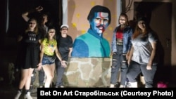 Команда муралістів «Bet On Art Старобільськ»
