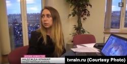 """Кадр из сюжета телеканала """"Дождь"""""""