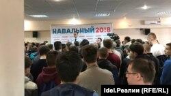 Штаб Навального, архивное фото