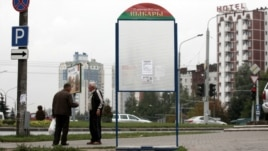 Belarus – elections stand. Minsk 27Aug2012