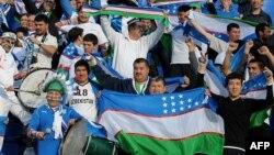 Ўзбекистонлик футбол ишқибозлари.