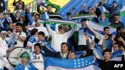 Ўзбек футбол ишқибозлари.