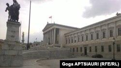 Вена қаласындағы парламент ғимараты.