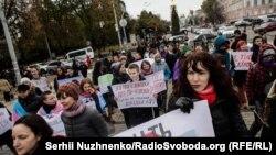 Марш на підтримку трансгендерних людей у Києві, 22 жовтня 2016 року